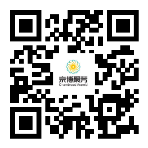 Shandong Chambroad Aramid New Material Co., Ltd.