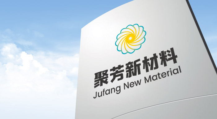 Shandong Jufang New Material Co., Ltd. 5,000 tons/year high-performance aramid paper and supporting projects Environmental Impact Assessment Second Public Participation Announcement